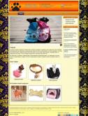 Интернет-магазин одежда и аксессуары для питомцев